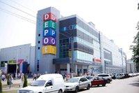 DEPO't center Черкассы